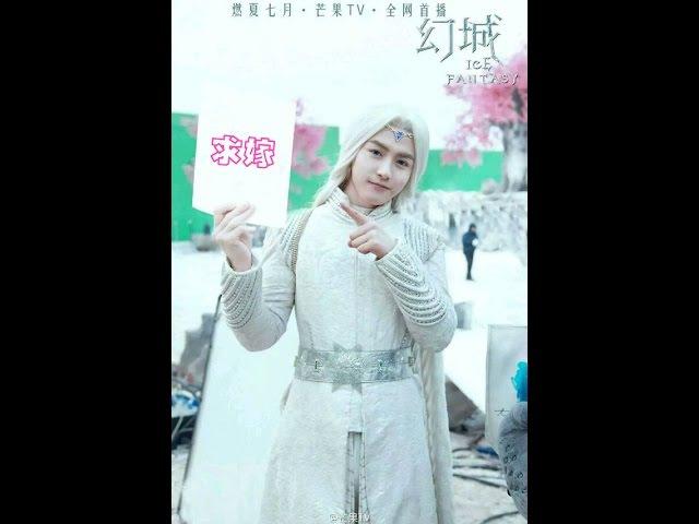 馬天宇 世界第一的公主殿下 櫻空釋拍攝花絮剪輯合集