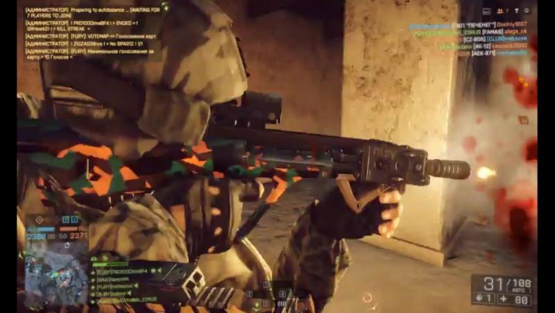 Battlefield 4 Multyplay