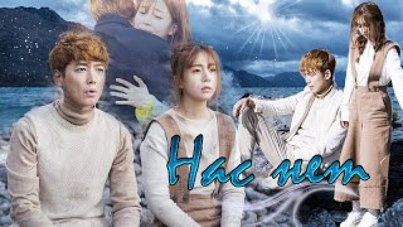 ▼ Missing Nine 미씽9 Пропавшая девятка mv Нас нет Bong Hee Joon Oh