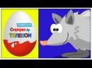 Учим Животных с Киндер сюрпризами 7 Часть. Развивающие мультики для детей от 3 лет