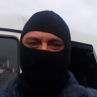 ТарасЕщенко