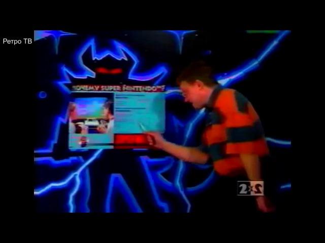Реклама 90 х Игровые приставки Денди Super Nintendo Sega Mega Drive