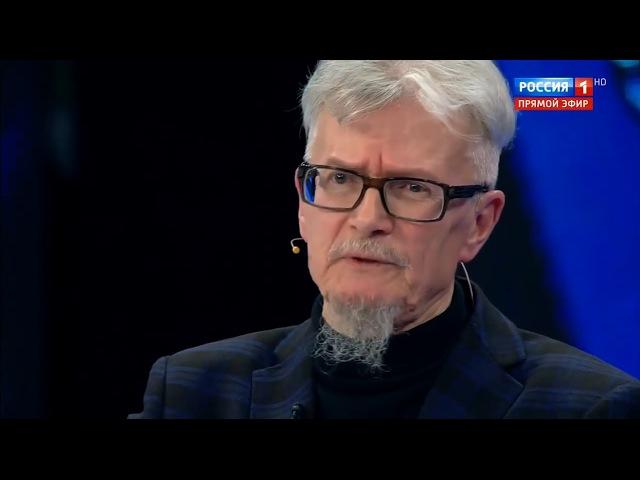 Эдуард Лимонов на ток-шоу 60 Минут. РОССИЯ-1 (17.02.2017)