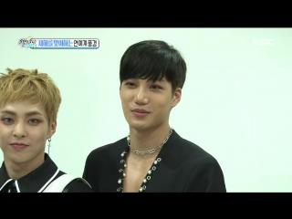 [VIDEO] 170101 EXO @ MBC Gayo Daejejeon Backstage