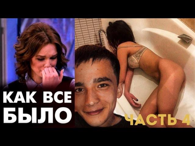 Слив Шурыгиной Двач