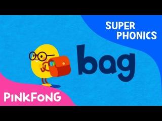Bag Beg Big Bog Bug | Super Phonics | Pinkfong Songs for Children
