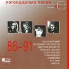 Обложка Track 5 (bass prod.by Sergo) - Дискотека СССР T O P B A S S