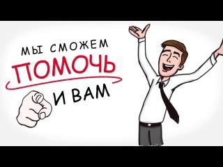 Рекламное агентство KA&B-MEDIA промо-ролик