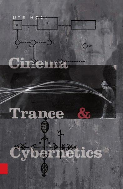 369528788-Cinema-Trance-Cibernetics