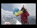 1 1 покаже дивовижні подорожі Комарова у Непалі