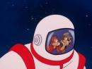 Чип и Дейл спешат на помощь - На старт!