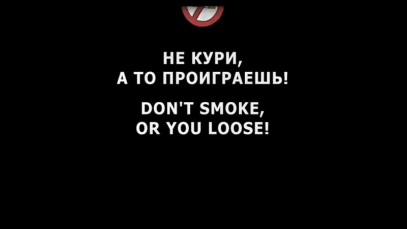 Иван Царевич и табакерка мультфильм