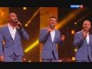 Песняры - Старый клен (Романтика романса гала-концерт Крокус сити холл 2017)