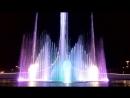 Поющий фонтан ночью Остров невезения Олимпийский парк Сочи