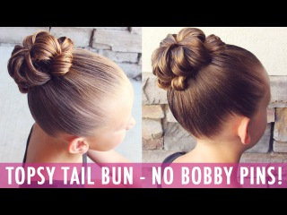Topsy Tail Bun - No way!  A bun with NO BOBBY PINS?!  Yes please! | Brown Haired Bliss | Cute Hair