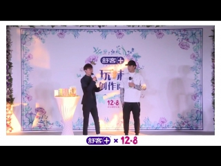 VIDEO 171208 Kris Wu @ Saky Oral Care Event