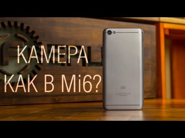 Xiaomi Redmi Note 5A камерафон для бомжей Обзор Xiaomi Redmi Note 5A лучшего 5 5 бюджетника