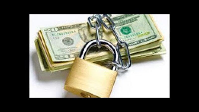 Требуем в банке копию паспорта того кто подписал кредитный договор