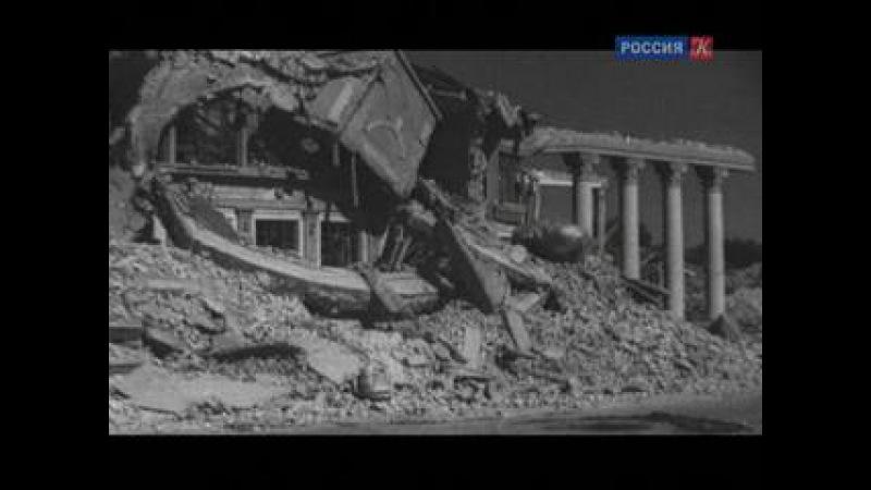 Рассекреченная история. Ашхабадское землетрясение. 10 баллов по шкале секретности