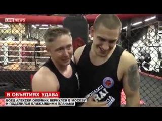 Дима Сосновский и Лёша Олейник с победой!