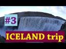 Iceland hitchhiking trip part 3 Asbyrgi Myvatn Hverir Dimmuborgir Godafoss