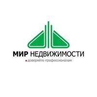 МИР Недвижимости|Новостройки СПб