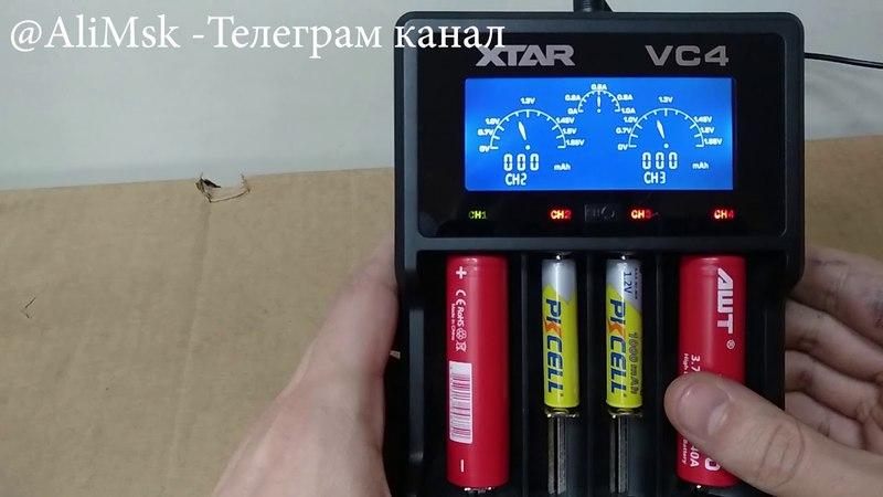 Обзор зарядного устройства xtar vc4 для аккумуляторных батарей