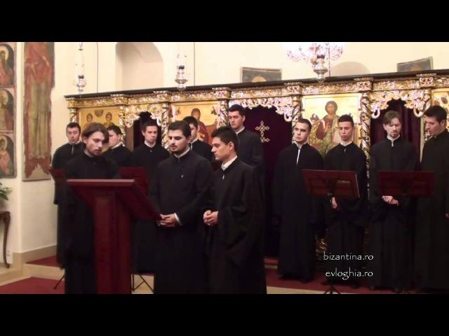 EVLOGHIA Choir Agni Parthene