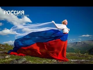"""Заседание J-cafe, тема """"Что я знаю о своей стране, о России"""""""