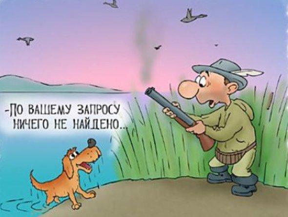 Анекдот Про Охотника Видео