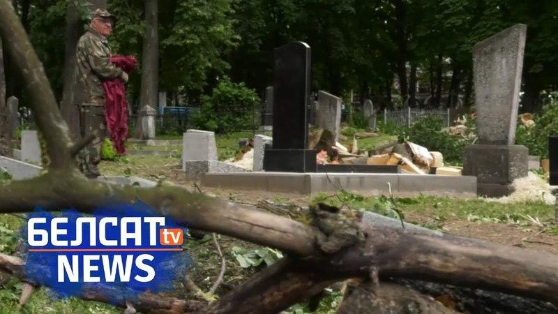 У Менску мадэрнізуюць могілкі пілуюць дрэвы і крыжы I Модернизируют кладбище и кресты Белсат
