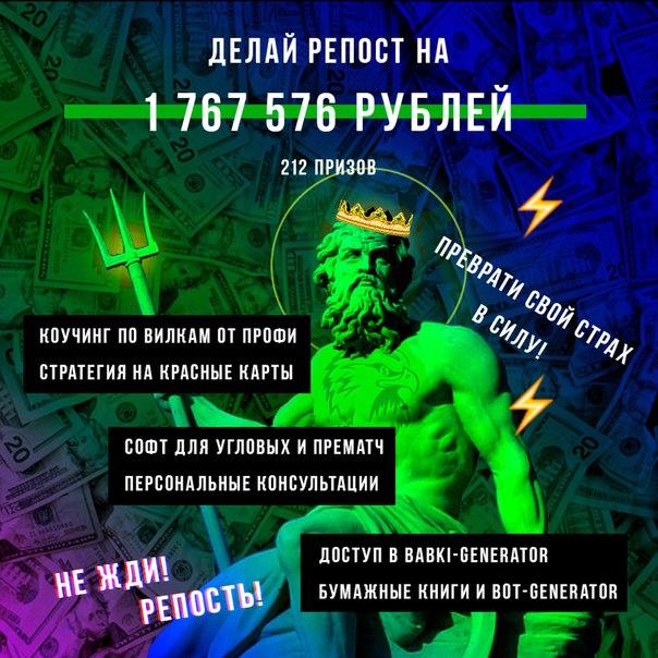 Зенит букмекер отзывы яндекс