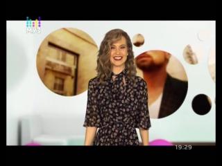 Глюк'oZa в программе Русский чарт (МУЗ-ТВ, )