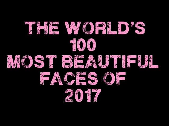 Туба Буйукустун на четвёртой позиции в списке 100 самых красивых женщин мира 2017г