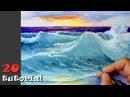 Как нарисовать море гуашью Поэтапный мастер класс