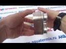 Теплообменник пластинчатый ARDERIA ESR 2 20 FFCD 2060237