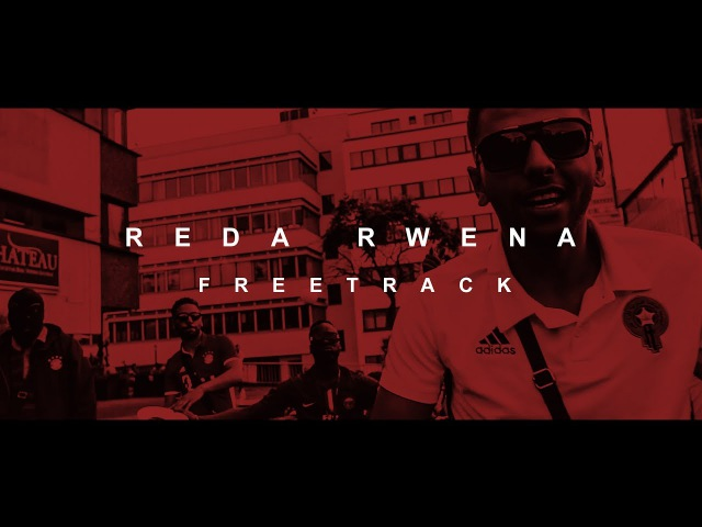 Reda Rwena - mixtapekommt Freetrack (Official Video)