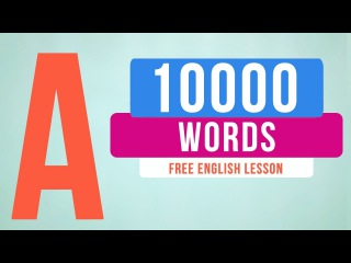 English Vocabulary Words With Meaning: Most Common 10000:Words Starting With A — Free English Lesson