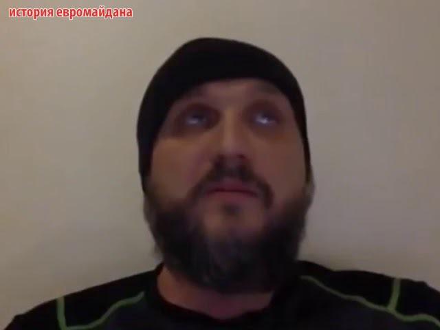 11 декабря 2017 Провокация гражданской войны спецслужбами Украины СБУ Александр