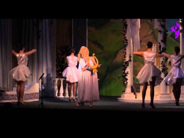Харьковский академический театр музыкальной комедии приглашает Ф Зуппе Прекрасная Галатея