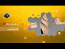 3Ds Max уроки - Модификаторы - часть 2