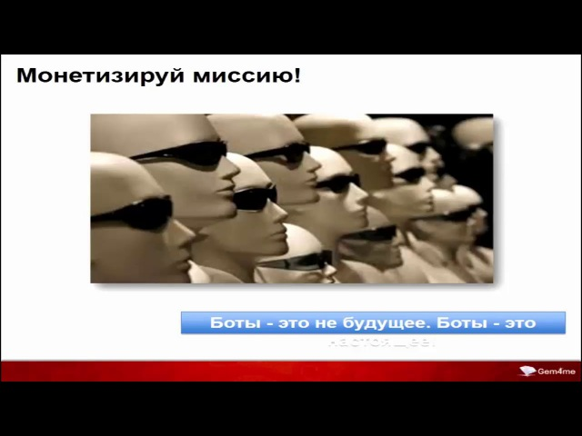 13.06.17г. Главная новостная конференция Gem4me.