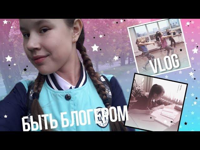 БЫТЬ БЛОГЕРОМ Конкурс от nikelodeon Lyakhova Nelly