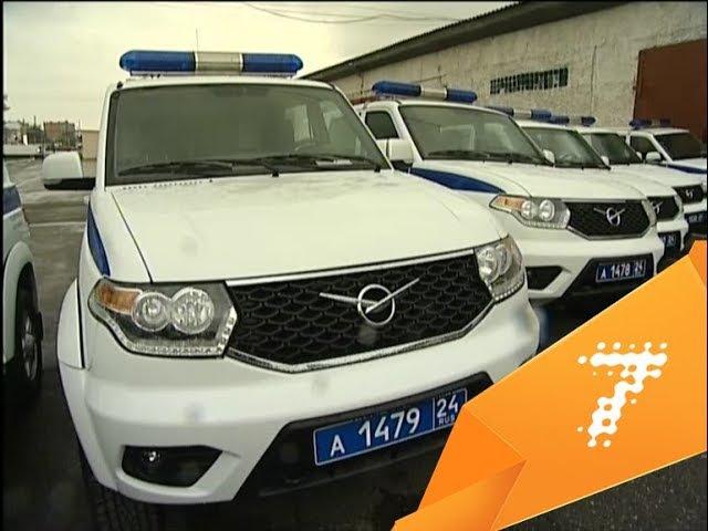 Новые УАЗы с капсулой для задержанных получили полицейские Красноярска