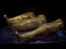 Tutankhamens Dagger Is Made From Alien Gold
