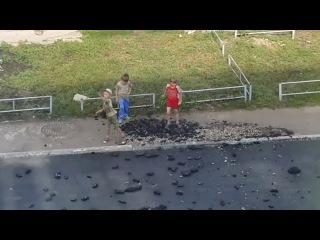 Дети ломают свеженький асфальт