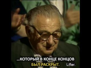 Николас Уинтон спас 669 детеи во время Холокоста