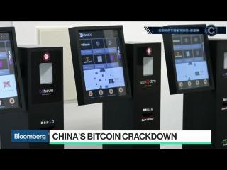 Влияние Китая на биткоин (bitcoin). Криптовалюта, как платежное средство