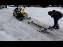 Подкатная подставка для снегохода Зима2