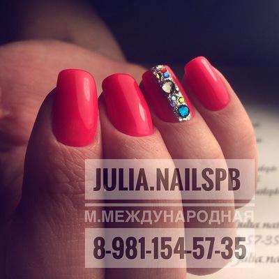 Юлия Черкай